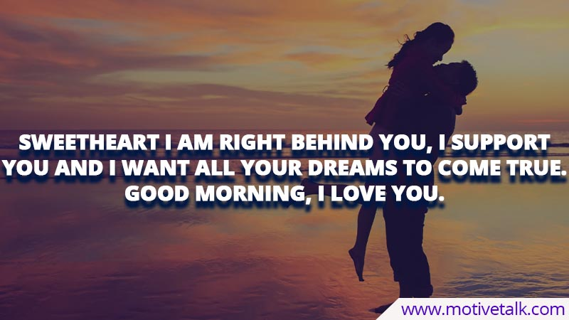 Good-morning-quotes-for-love