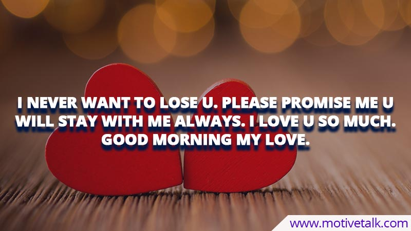 good-morning-love-quotes